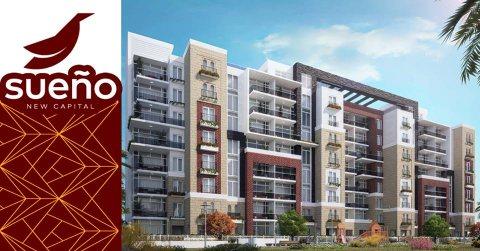 امتلك من شركة SAK developmentas في كمبوند sueno العاصمة الادارية الجديدة بم