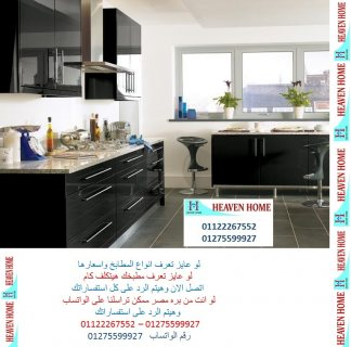 kitchen cabinets/ تصميم وتوصيل وتركيب مجانا      01122267552
