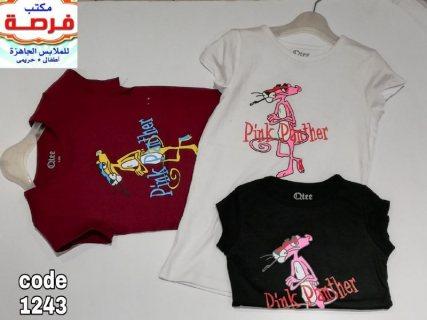 مكاتب ملابس اطفال جملة فى مصر 2019