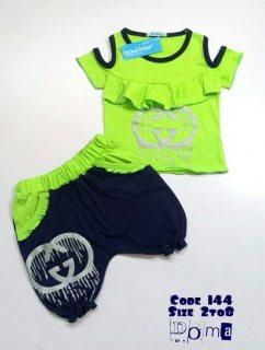 ملابس جاهزة فى مصر بالجملة - ملابس بواقى تصدير جملة