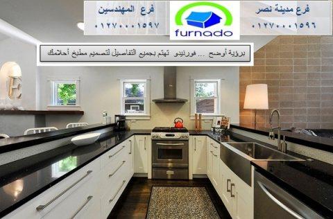مطابخ اكريليك   / عروض مطابخ صغيرة وكبيرة     01270001596