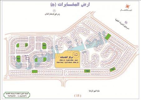 ارض للبيع 525متر بالمخابرات ج بجوار مول مصر والمدينة التعليمية