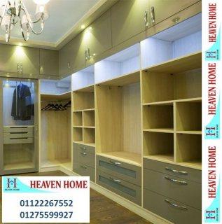 غرف نوم دريسنج  ، المتر يبدا من 1200 جنيه      01122267552