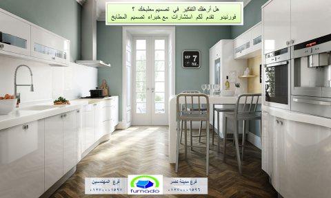 مطابخ خشب اكريليك، عروض مطابخ صغيرة وكبيرة     01270001597