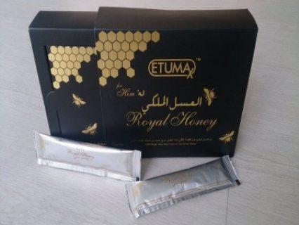 العسل الملكي الماليزي الاصلي ETUMAX