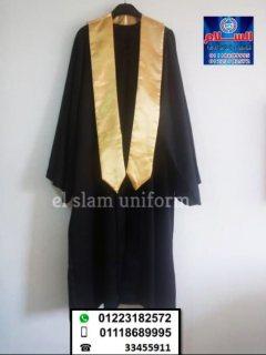 روب التخرج لاطفال حضانة (شركة السلام لليونيفورم 01223182572  )
