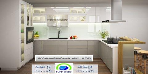مطابخ  خشب بولى لاك /  عروض مطابخ صغيرة وكبيرة     01270001597