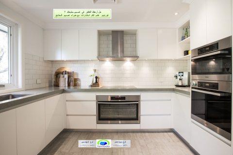 Wood Kitchens، عروض مطابخ صغيرة وكبيرة     01270001596