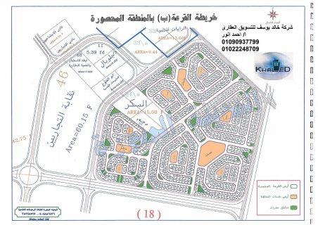 ناصية فرصة بالمحصورة ب 404متر الحق