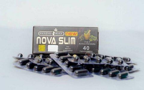 نوفا سليم Nova slim الالماني للتخسيس