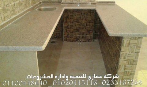 شركات تشطيبات فى مصر شركة عقاري 01020115116
