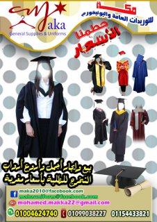 مكه لتوريد حفلات التخرج الحي السابع