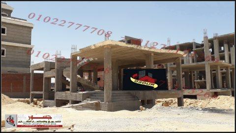 فيلا للبيع برج العرب الجديدة 375م2 امام مسطح اخضر