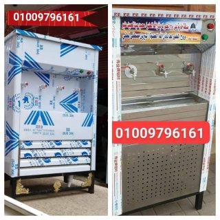 كولديرات مياه للبيع بسعر الجمله من شركة الرائدون 01009796161