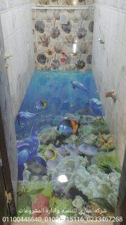 تشطيب حمامات سباحة شركة عقاري ( 01020115116 )