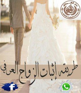 اشهر محامي في قضايا الخلع وزواج الاجانب(01202030470)