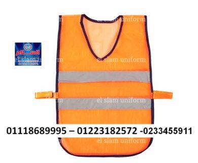 مصنع ملابس عمال - اسماء واماكن مصانع افرولات