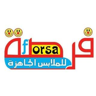 ملابس جملة في مصر - مكاتب ملابس جملة في مصر