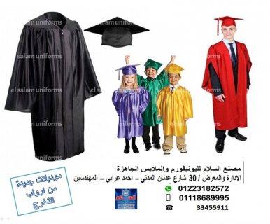 صور قبعات التخرج- كاب التخرج(01118689995 )