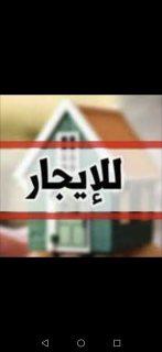 شقه في دار مصر