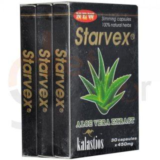 كبسولات ستارفكس للتخلص من الدهون العنيده  01282064456