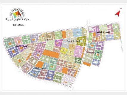 #للبيع قطعة ارض قرعة 622 متر حى اب تاون