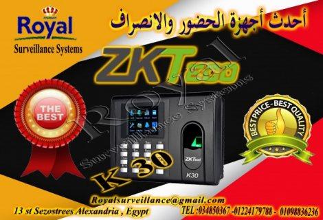 جهاز حضور وانصراف ماركة  ZKTECO موديل K30
