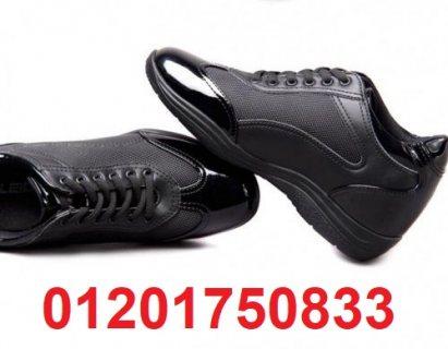حذاء جاوو مودا 00201201750833