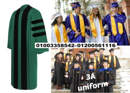 محل بيع ارواب تخرج  01003358542 - 01200561116