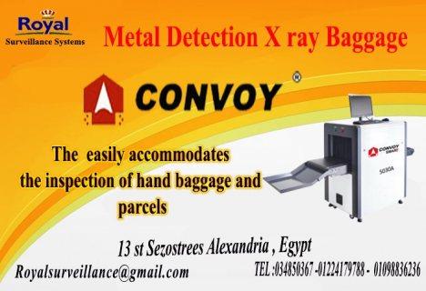 أجهزة كشف عن المتفجرات فى الحقائب و الطرود ماركة CONVOY