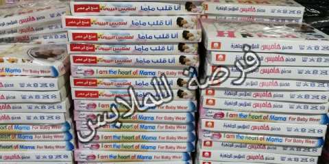 مكاتب ملابس بالجملة فى مصر 2019 - مكاتب جملة