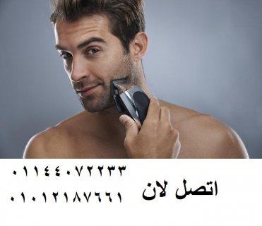 قص الشعر، يوفر لك قص الشعر الدقة والتحكم المطلوبان مع موزر