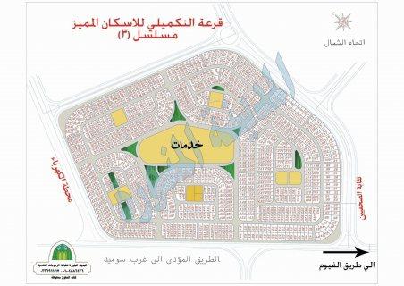 ارض للبيع بالتكميلي 3 بحدائق اكتوبر