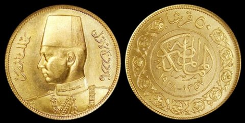 اماكن شراء العملات الملغية القديمة (معدنية*ورقية
