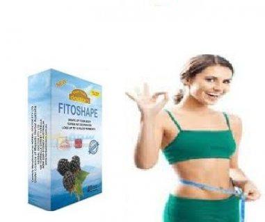 فيتوشيب أقوى منتجات ضبط الوزن والتخلص من الدهون 01282064456