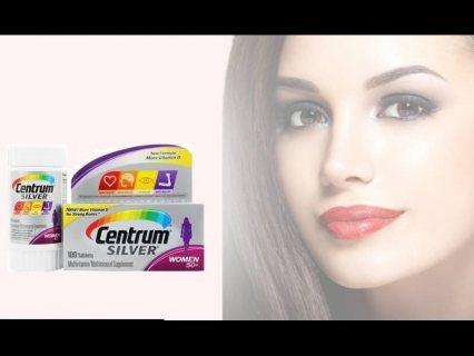 سنترام سيلفر افضل الفيتامينات والمعادن لجسم السيدات 01282064456