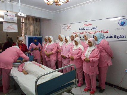 الجمعية الرائدة فى تقديم الرعاية الصحية المنزلية لكبار السن