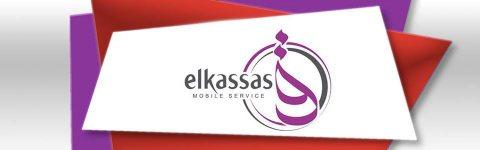 القصاص موبايل ستورز Elkassas Mobile Store