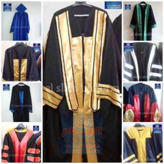 ثياب تخرج - ارواب تخرج (شركة السلام لليونيفورم 01223182572  )