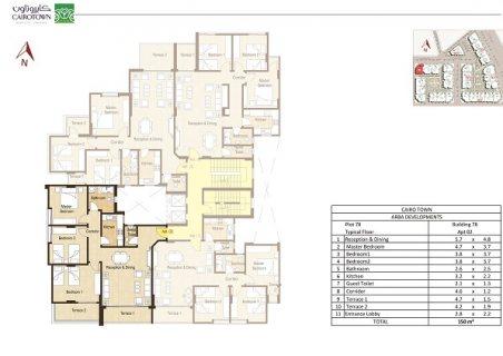 ب975الف هاتملك شقة 150م بمدينة نصر