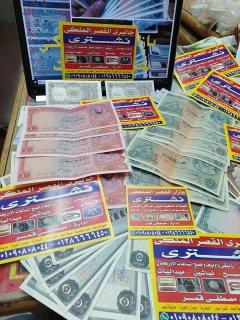 هاوي بيحب جمع العملات الملغيه القديمه مصري خليجي اجنبي