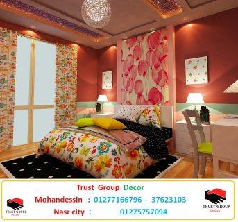 شركة تشطيبات منازل ، باقات تشطيب بسعر زمان 01277166796
