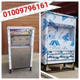 مبردات مياه صدقه جاريه للبيع بسعر الجمله 01146010984