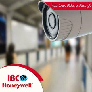 كاميرات مراقبة فائقة الجودة وسعر مفاجئة من شركة ibc