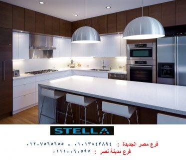 مطابخ مدينة نصر  ، عروض + التوصيل والتركيب مجانا    01013843894