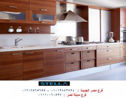 مطبخ بى فى سى  ، عروض + التوصيل والتركيب مجانا    01013843894