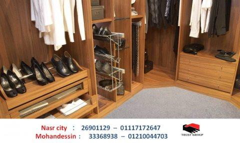 غرفة دريسنج روم  / سعر المتر يبدا من 1200 جنيه    01210044703