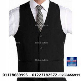 اسعار يونيفورم فنادق 01223182572 - 01118689995