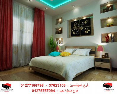 افضل شركة تشطيبات فى مصر، باقات تشطيب بسعر زمان      01277166796