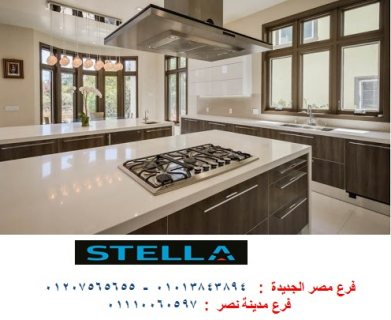 مطبخ بولى لاك  ، عروض + التوصيل والتركيب مجانا   01013843894